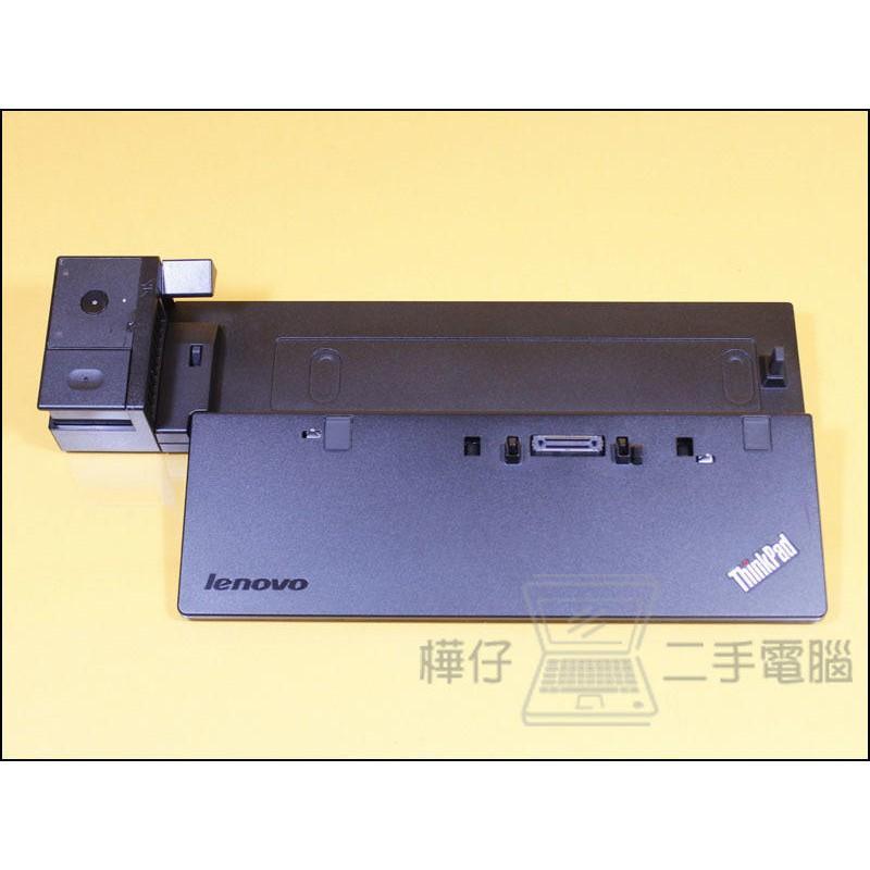【樺仔二手電腦】Lenovo ThinkPad 40A1 擴充底座 船塢 T440 T450 T540P X240