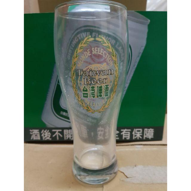 台灣啤酒 啤酒杯 曲線啤酒杯 台酒曲線啤酒杯 台啤啤酒杯