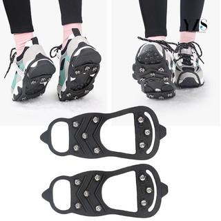 🚚滿額免運🚚2pcs防滑冰爪鞋套戶外雪地冰面防滑簡易八齒冰爪