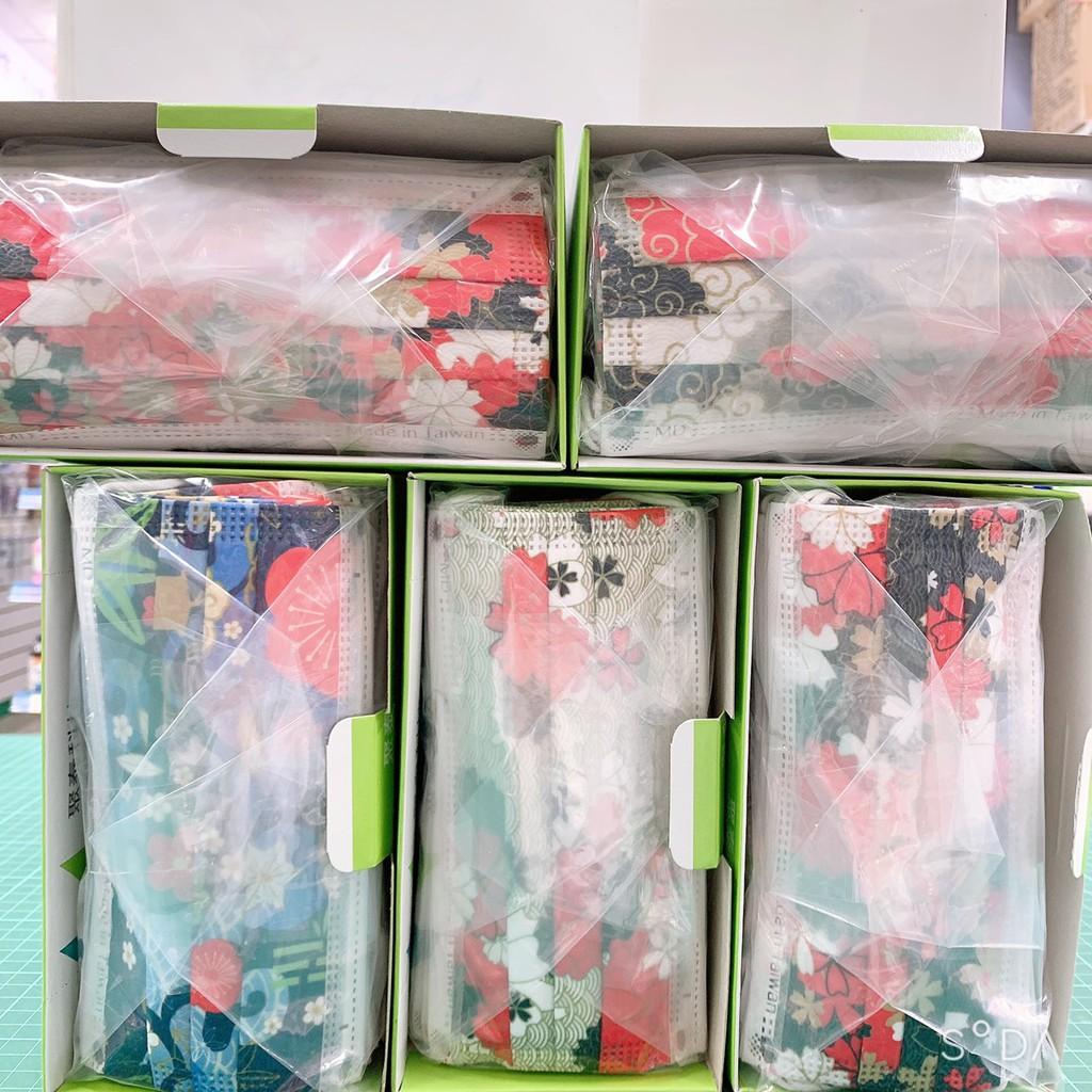 聚泰 醫用平面口罩 50入/盒 現貨 MD雙鋼印 (日式和風4種款式)