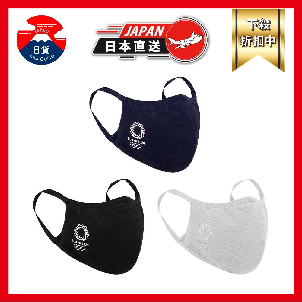 亞瑟士 日本 ASICS 2020 TOKYO東京奧運紀念版 東奧抗菌防臭透氣速乾舒適特殊材質可水洗運動口罩(非醫療用)