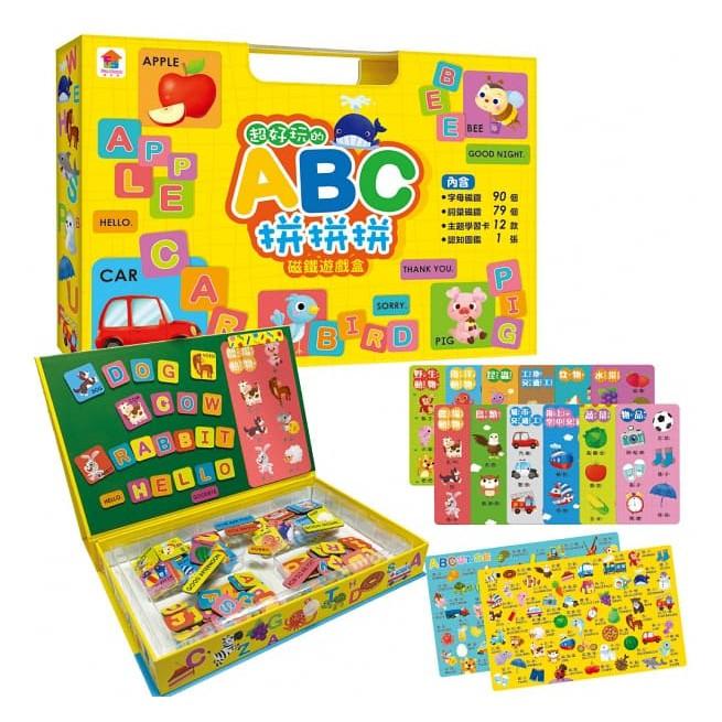 雙美~ 超好玩的ABC拼拼拼 磁鐵遊戲盒(內含字母磁鐵90個+詞彚磁鐵79個+主題學習卡12張+認知圖鑑1張)