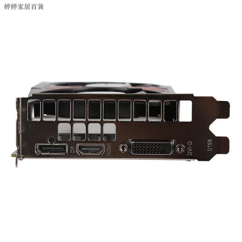 耕升GTX1650/1650S super顯卡4G 電競遊戲獨立顯卡1050TI追風10【婷婷家居百貨】