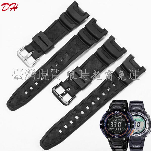 【現貨 免運】 代用卡西歐電子手錶SGW-100系列硅膠手錶帶防水凹口橡膠替換錶0