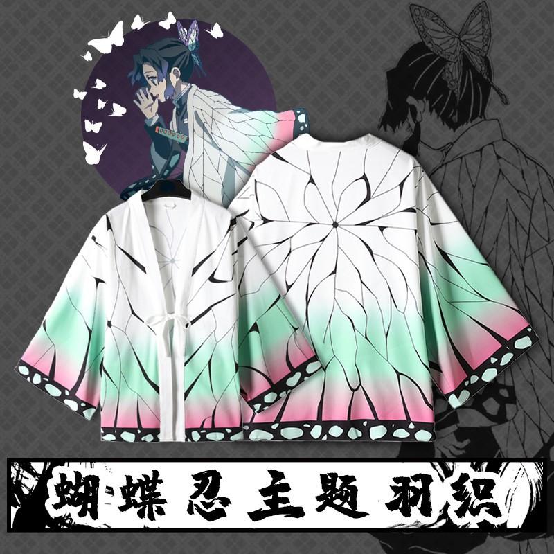 【現貨】 鬼滅之刃cosplay 蟲柱蝴蝶忍 動漫羽織外套披風 衣服cos 服裝兒童女生衣著外衣