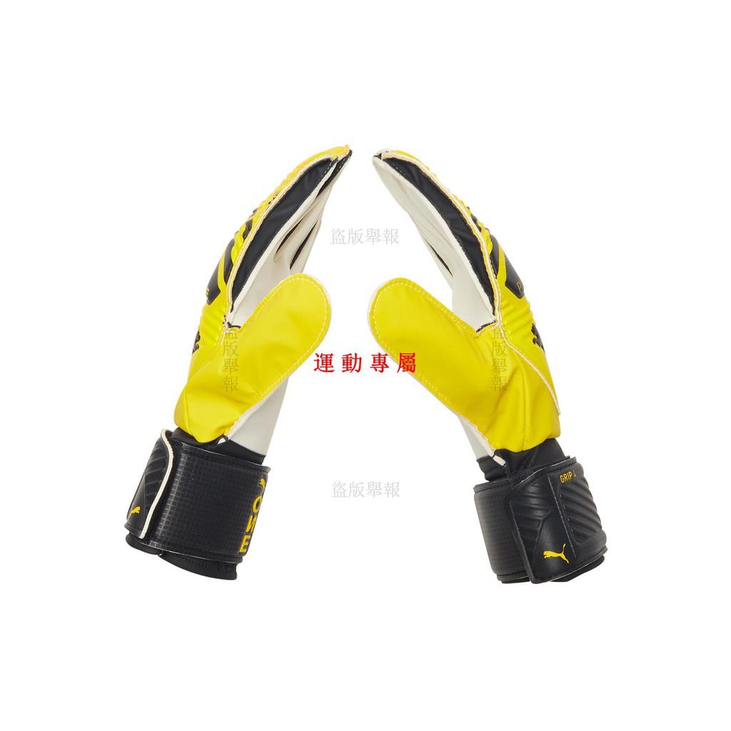 PUMA彪馬官方正品 新款經典足球守門員手套 PUMA ONE GRIP 041655