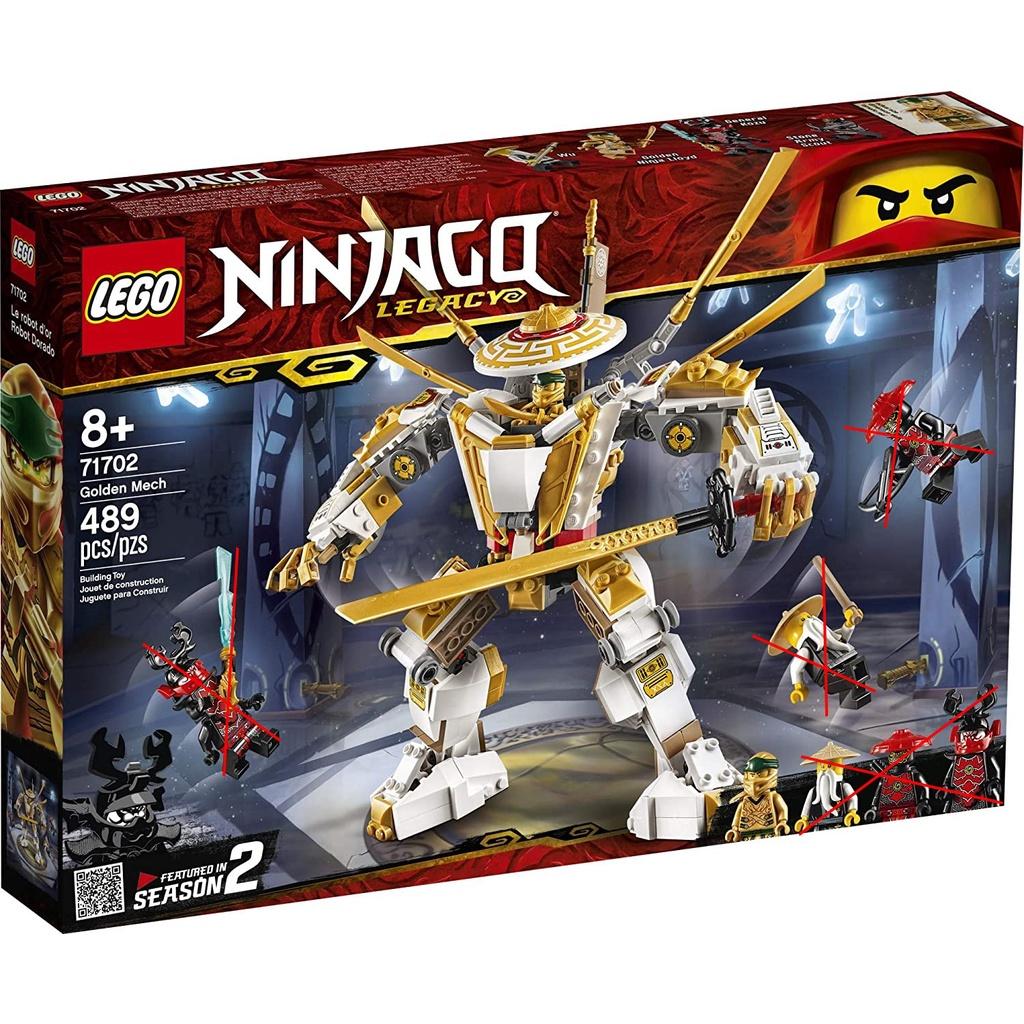 拆賣樂高 Lego 71702 旋風忍者 黃金機甲