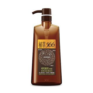 植萃566萌髮健髮洗髮露(咖啡因)  【大潤發】 新北市