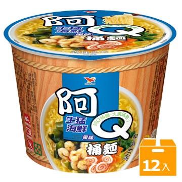 任挑5箱以上送到家(限高雄) 統一 阿Q桶麵 生猛 海鮮 風味(12碗/箱) 碗麵 泡麵