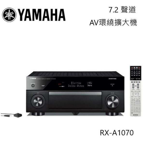 YAMAHA 山葉 7.2 聲道 藍芽功能 AV環繞擴大機 RX-A1070 (福利品)