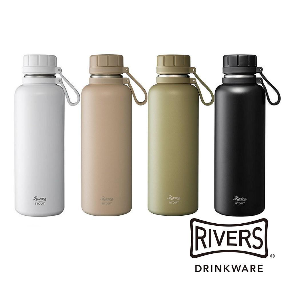 【日本Rivers】VACUUM真空保溫瓶1000ml 共5色《屋外生活》