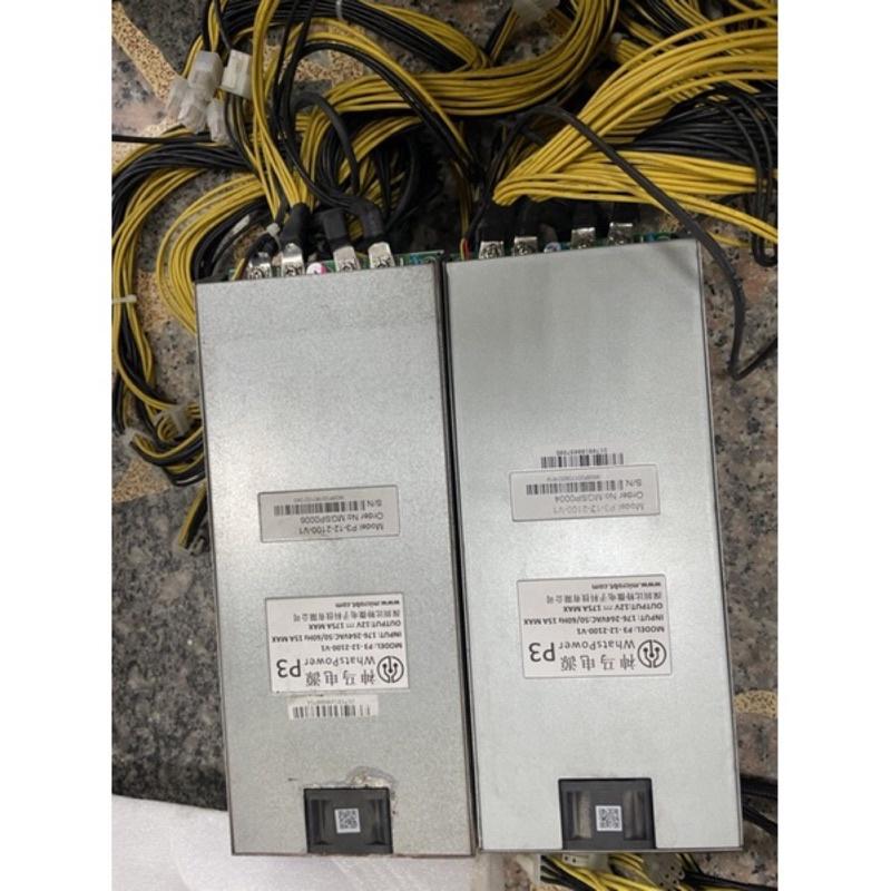 螞蟻礦機power #電源供應器#比特幣#二手