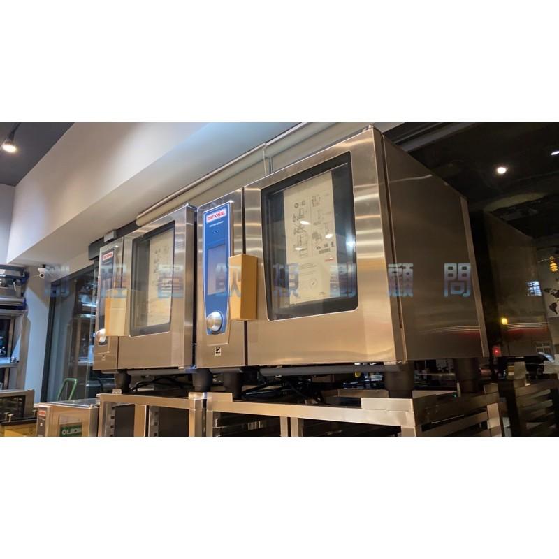 🌏創程餐飲規劃🌏二手↗全新德國 Rational萬能蒸烤箱 SCC WE 61↗電力型瓦斯型↗六盤十盤↗旋風烤箱