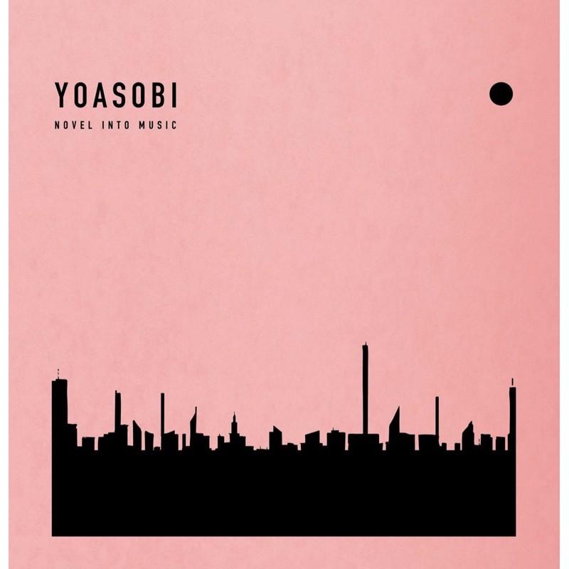 YOASOBI THE BOOK(限定盤)CD 夜に駆ける あの夢をなぞって ハルジオン たぶん全新商品