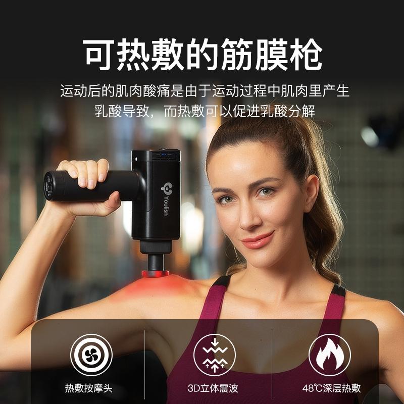 新品免運美國正品原裝按摩槍筋膜槍肌肉放松錘電動按摩搶松解器棒機