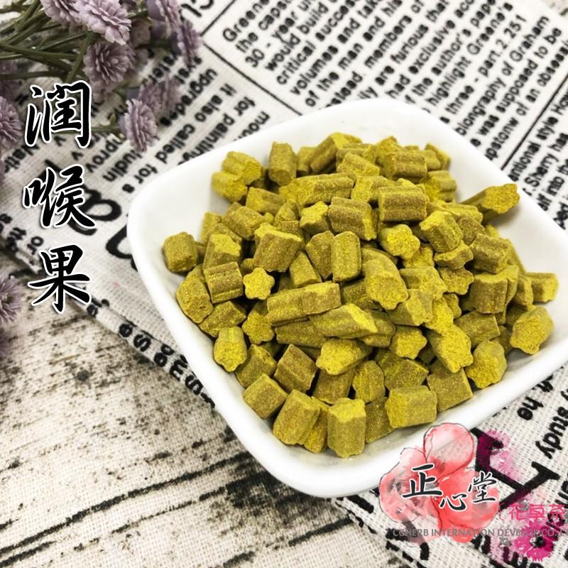 【正心堂】潤喉果 375克 咖哩金桔 傳統古早味蜜餞