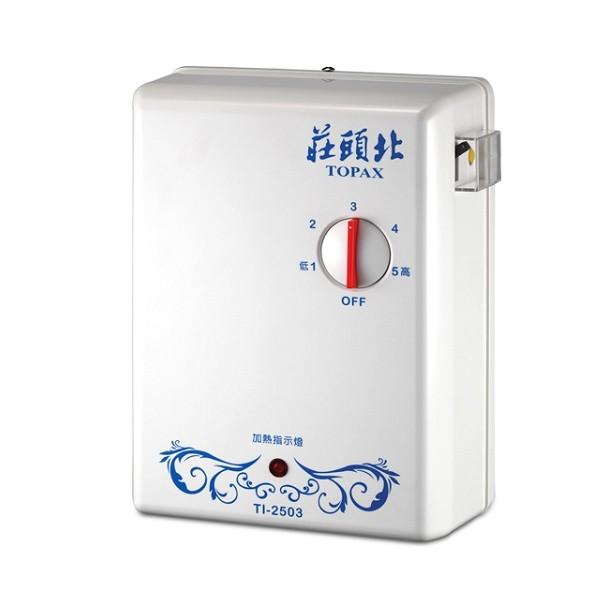 台中 小Q (可刷卡) 莊頭北 TI - 2503 分段式電能熱水器 實體店面