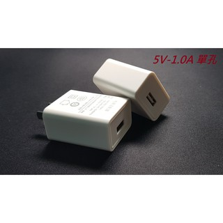 5V USB 充電插座/ 手機 行動電源 蘋果 iPhone 安卓 Android 充電頭 充電器 旅充 1A 2.1A 新北市