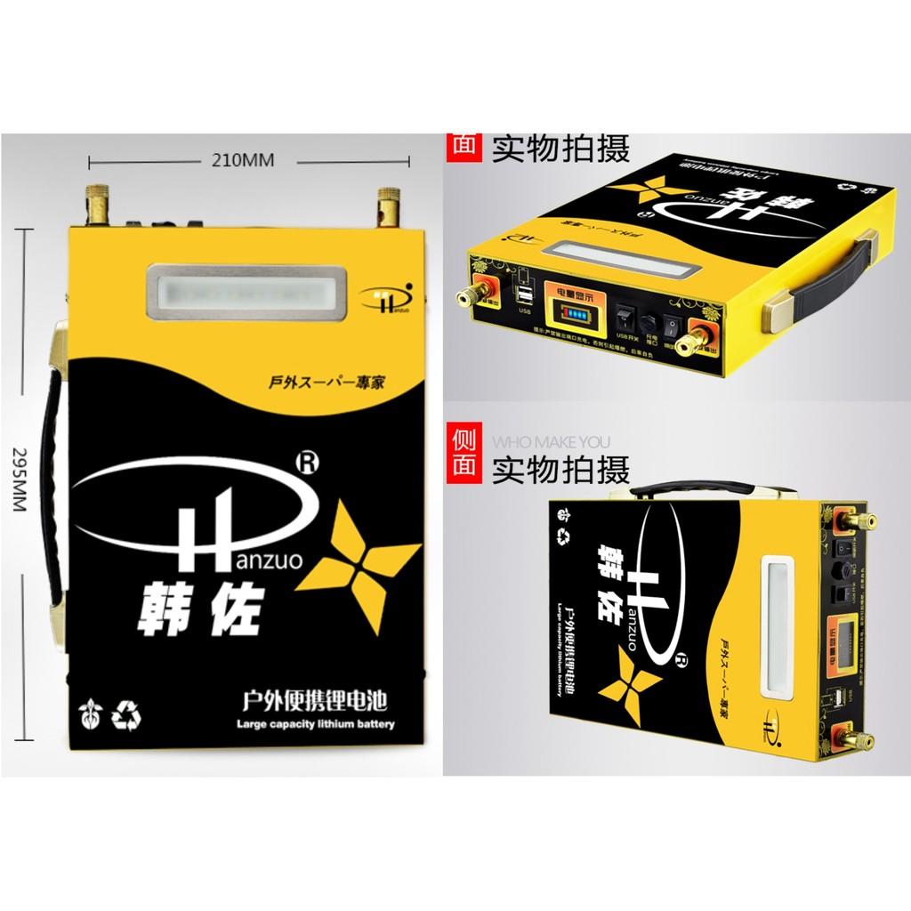 賈浪卡 露營 鋰鐵電池 12v 40 50 60 70 85 100ah 磷酸鋰鐵電池 鐵鋰電池 鋰電池 送背包充電器