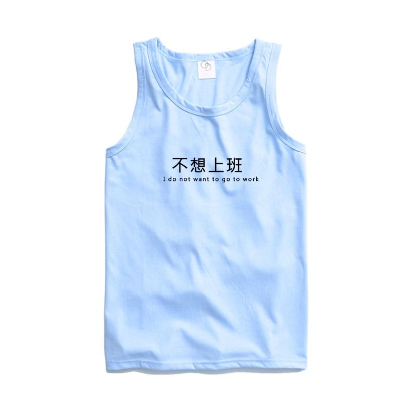 ONE DAY 台灣製 162C188 素背心 寬鬆衣服 短袖衣服 衣服 T恤 短T 素T 寬鬆短袖 背心 透氣背心