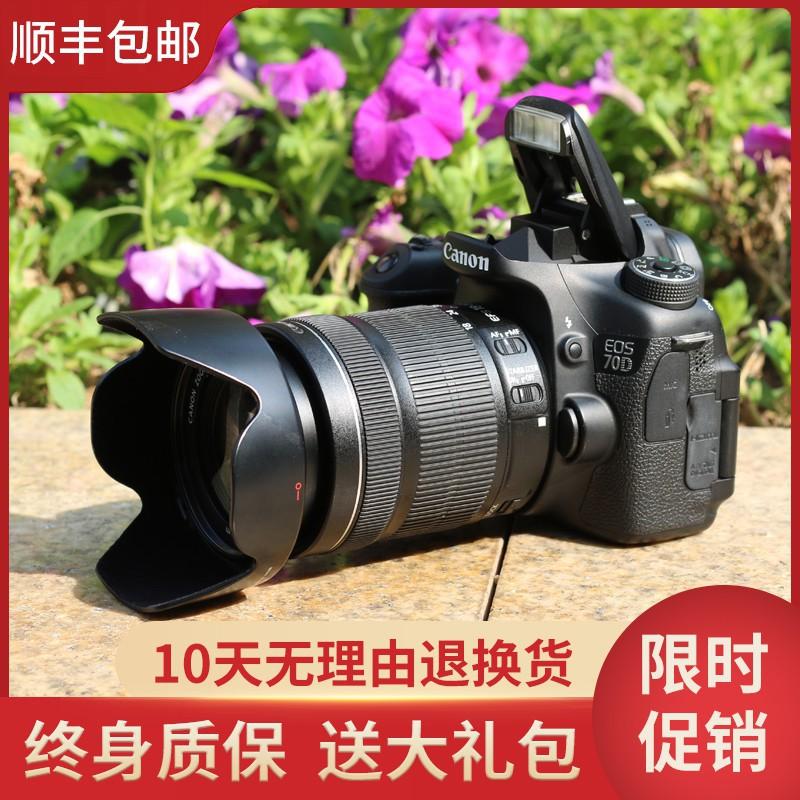 (重)¥精品下殺¥二手Canon/佳能EOS 60D 70D 80D 單反相機 家用 wifi 中端高清