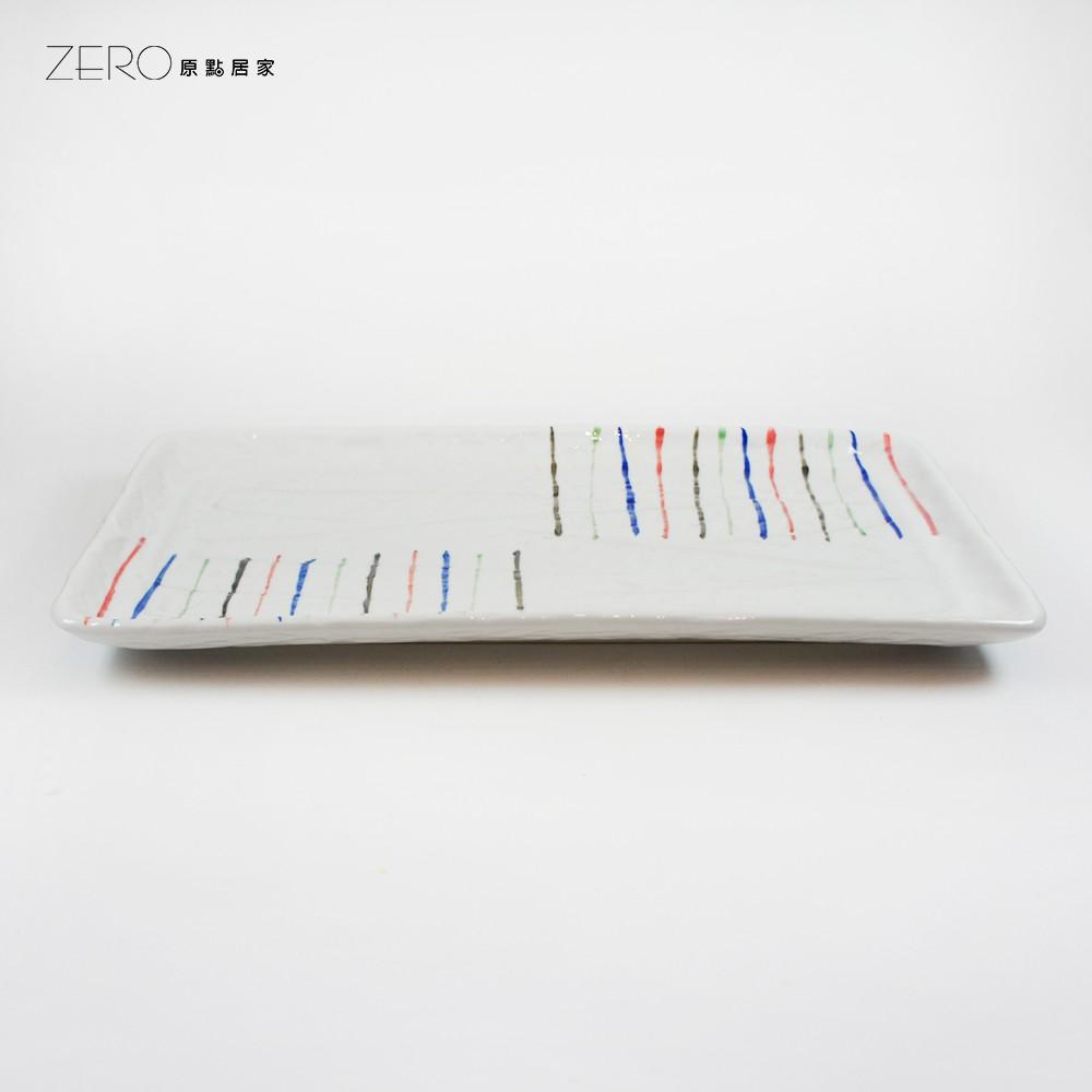 原點居家 日式條紋長方盤 陶瓷盤 12吋長方盤