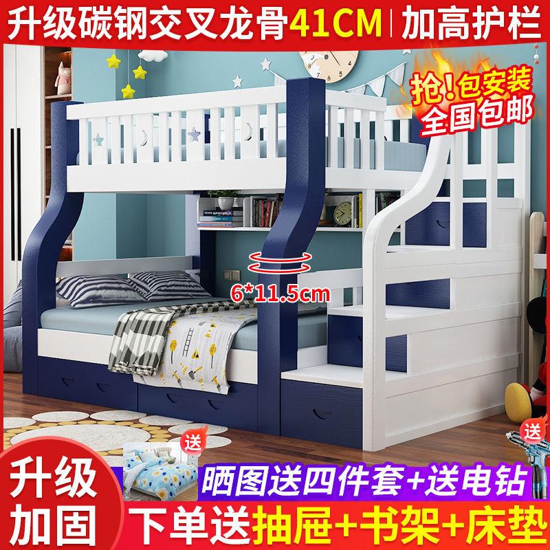 【熱銷】加粗加厚全實木兒童床上下床雙層床松木雙人床高低子母床成人床【兒童床】