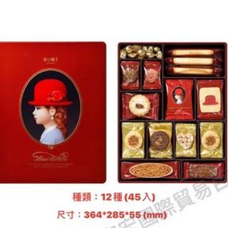 [現貨秒出]紅帽子日本 🎩紅帽子 粉紅帽 高帽子/ 紅帽子禮盒 [公司貨]喜餅 / 高帽子喜餅24h快速出貨 新北市
