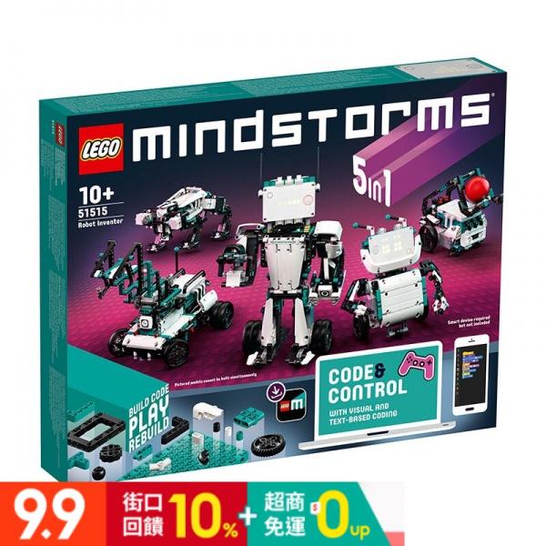 樂高(LEGO)積木 科技組MINDSTORMS頭腦風暴機器人發明家10歲+51515 男孩女孩玩具生日禮物成人收藏df