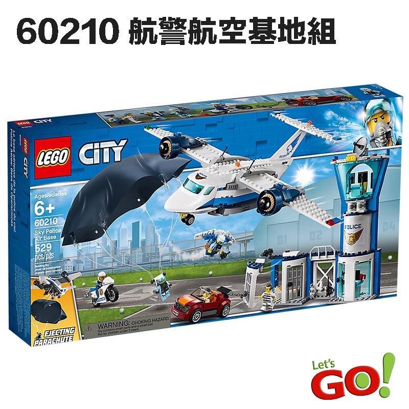 Lego 樂高60210航警航空基地組