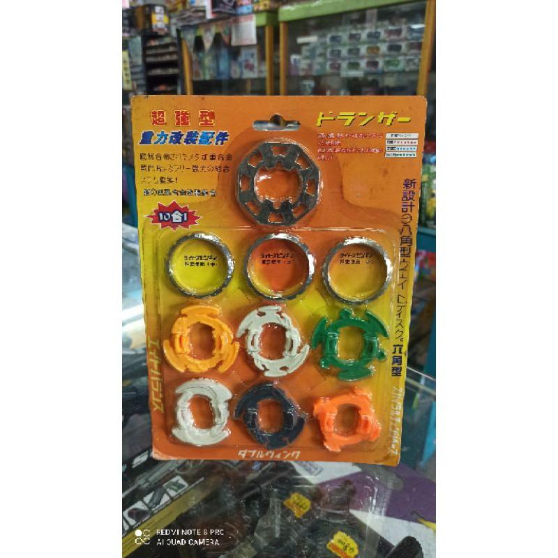 《達昇》戰鬥陀螺-超強型 10合1重力改裝配件組
