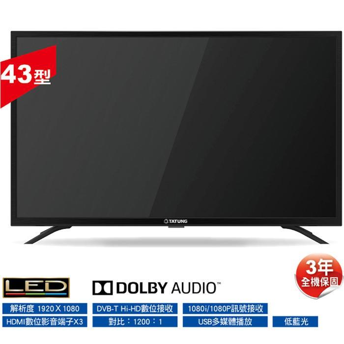 TATUNG 大同 43型 多媒體 液晶 電視/顯示器+視訊盒 DT-43B10