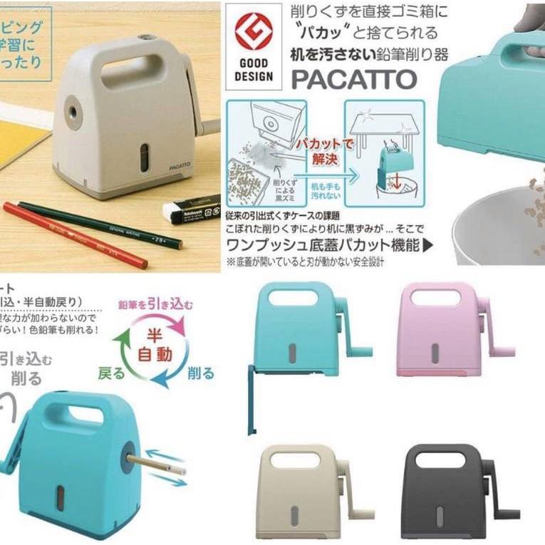 ★Myshopcat★現貨-NAKABAYASHI Pacatto 半自動削鉛筆機 日本設計大賞