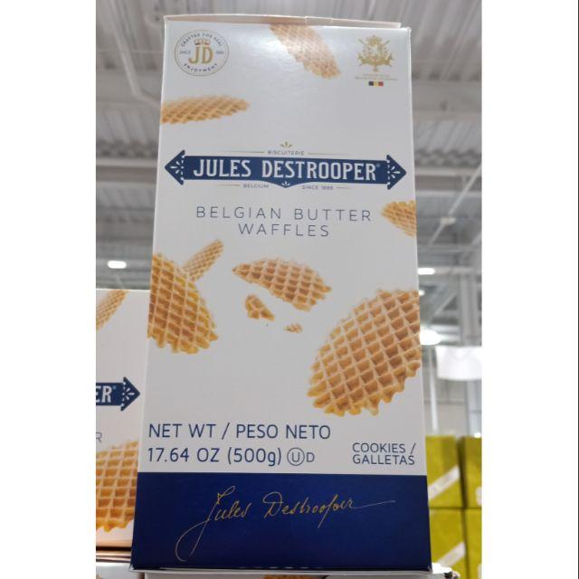 🔜costco代購 #1185871 JULES 奶油鬆餅 500公克
