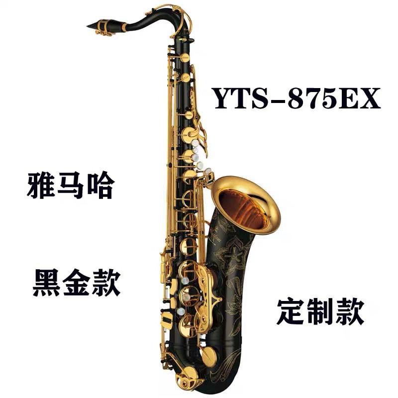 日本原裝YAMAHA雅馬哈次中音薩克斯YTS-62降B調演奏級薩克斯