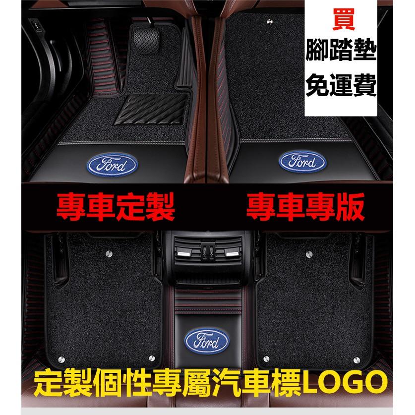 帶標全包圍腳踏墊凌志汽車腳墊Lexus IS300 IS300H IS200T IS250 LC500 LC500H踏墊