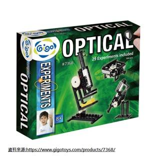 【綠海生活】智高 Gigo #7368-CN 小積木大觀園光學實驗組 益智遊戲 玩具 積木 彰化縣