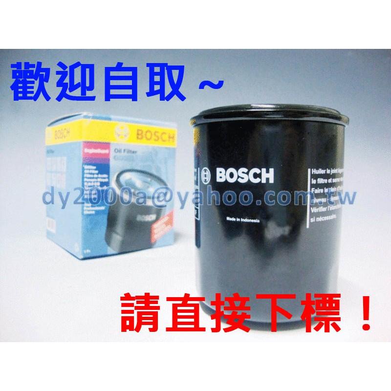 【可自取】德國BOSCH SOLIO SWIFT SX4 JIMNY GRAND VITARA 機油芯 機油濾心 機油心