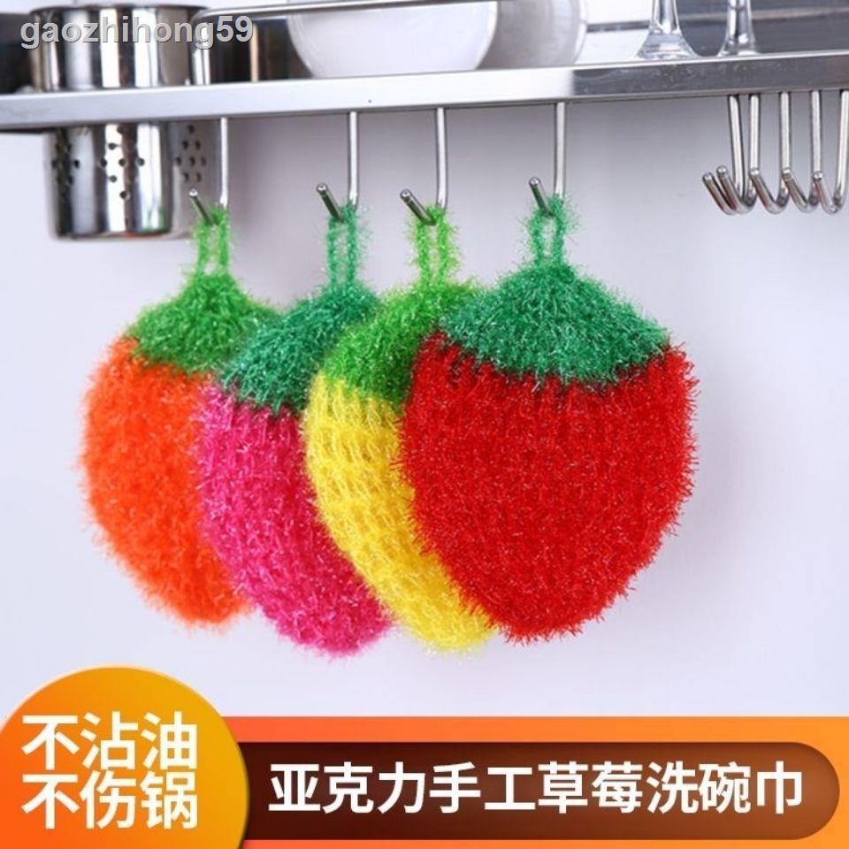 □☂韓國亞克力草莓洗碗巾百潔吸水洗碗布賴人抹布廚房洗碗布