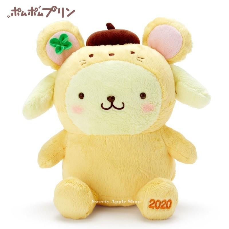 三麗鷗【 SAS日本限定 】 布丁狗 干支 生肖鼠年 玩偶娃娃 21.5cm