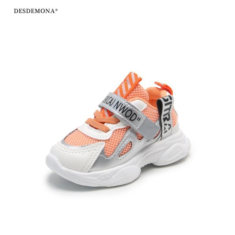 現貨出售 2020年新款 兒童鞋子男童運動鞋2020新款春秋季透氣網面單網鞋女童鞋