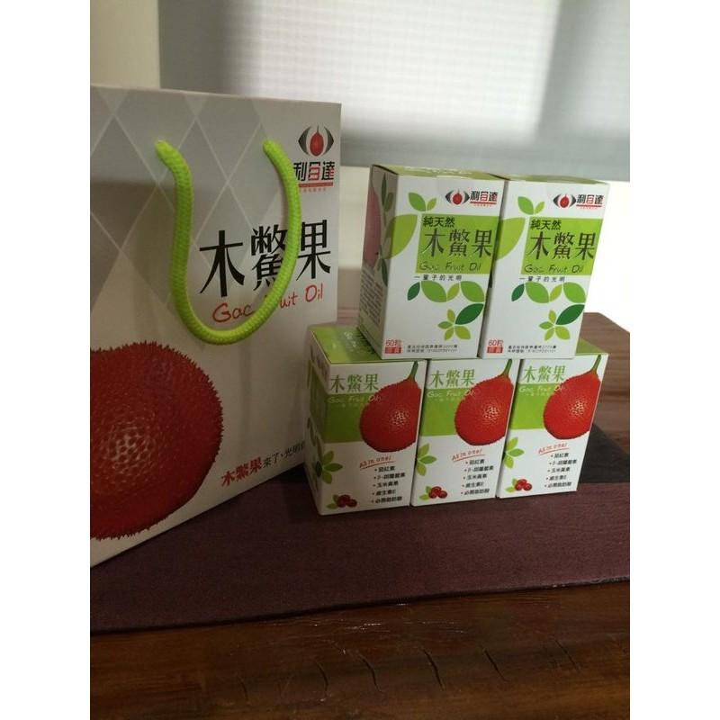 利目達木鱉果油 (五瓶組)