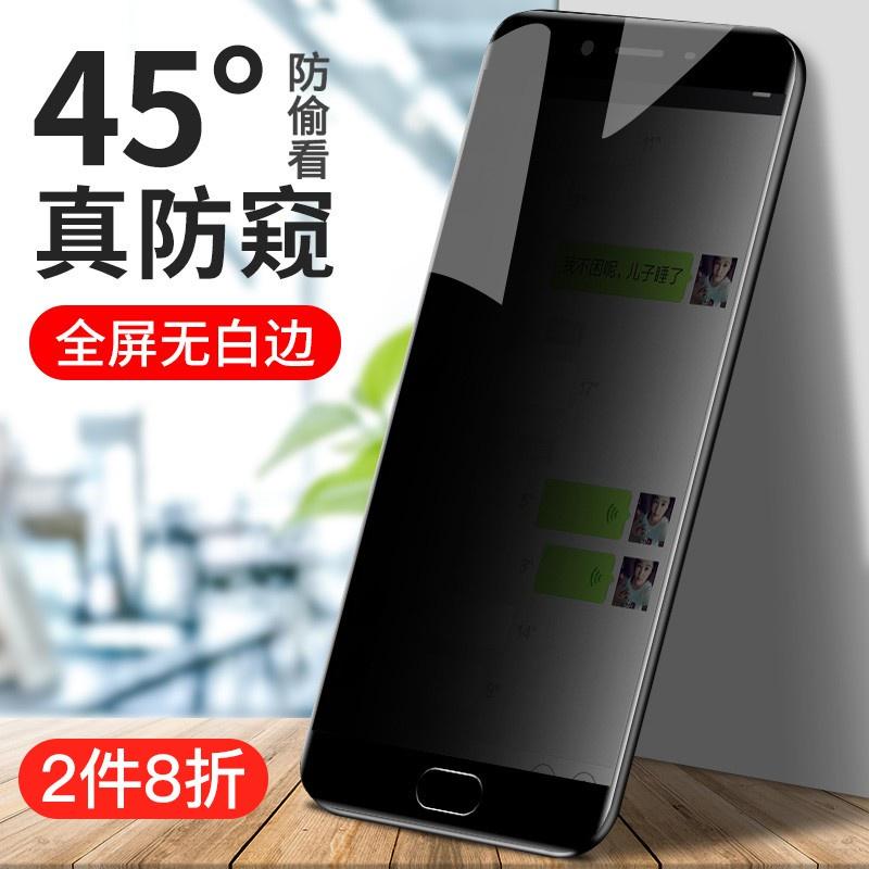 滿屏防偷窺鋼化膜 適用於LG G8 ThinQ LG G7 ThinQ防窺玻璃膜  LG G8 LG G7滿屏鋼化貼