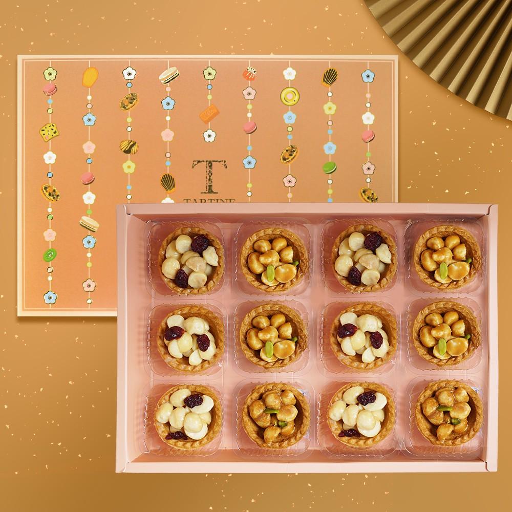 唐緹 | 綜合堅果塔-珠寶禮盒(楓糖6入、原味6入)