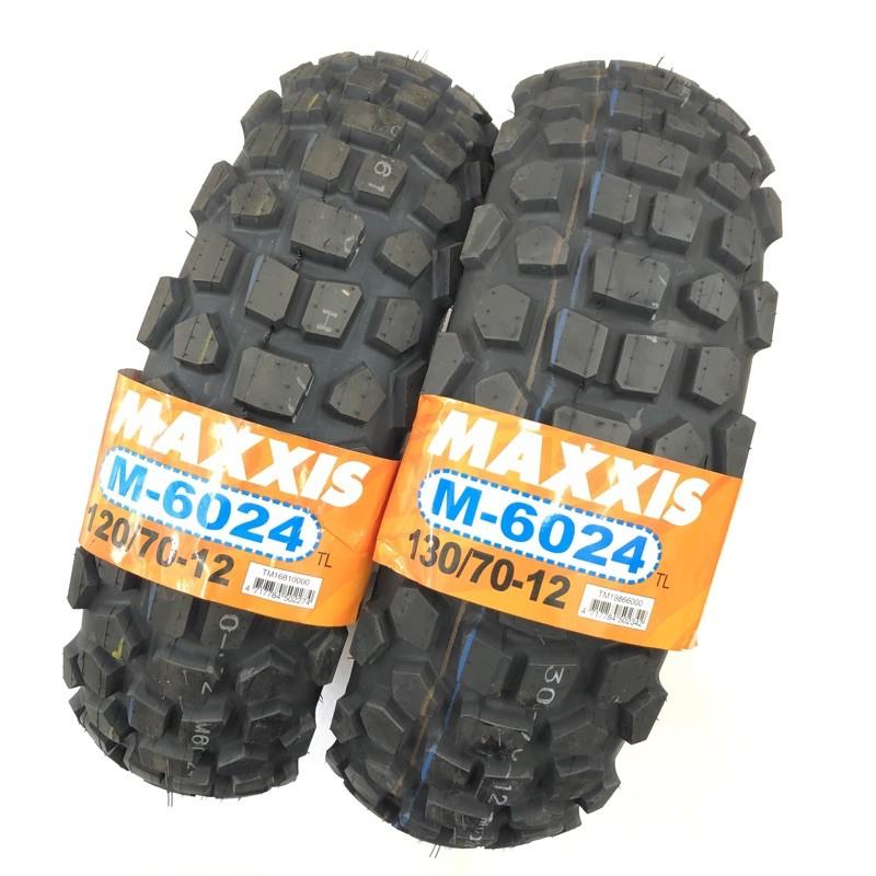 M6024 120/70-12 130-70-12 巧克力胎 越野胎 大B BWS BWSR 瑪吉斯 輪胎 正新