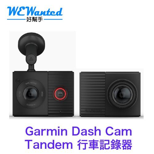 Garmin Dash Cam Tandem [附32G卡] 雙鏡頭行車記錄器 180度廣角 1440P GPS