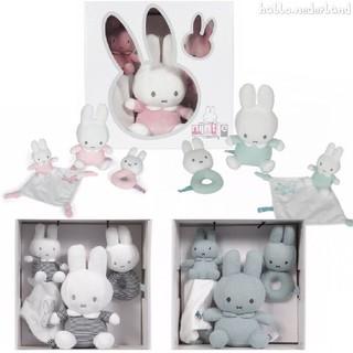 現貨 荷蘭 Nijntje 米菲兔 新生兒 彌月禮 新生兒禮盒 Miffy 新品上市 安撫巾 手搖鈴 固齒器