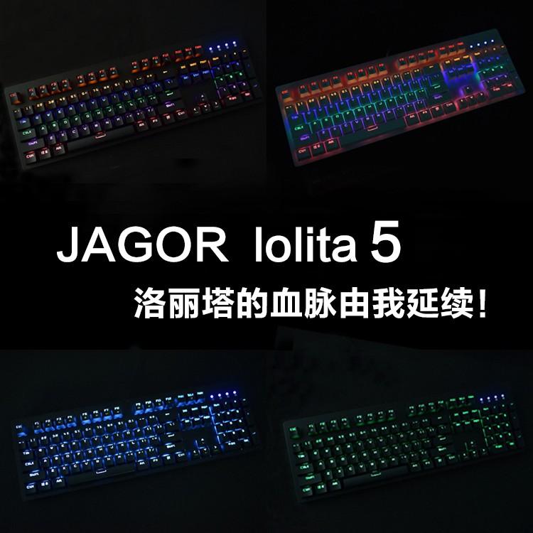 全新現貨免運機械鍵盤賊鷗lolita5洛麗塔真機械鍵盤osu音游高速電腦游戲鍵盤筆記本外接鍵盤