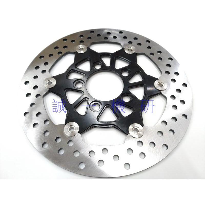 誠一機研 KXCT 300I 輕量化浮動碟盤 DOWNTOWN 350 300 NIKITA 光陽 KYMCO 煞車碟盤