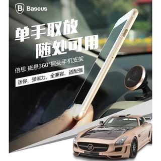 Baseus 倍思 磁悬360°磁吸支架 車載手機支架强磁性汽車上導航吸盤式儀錶臺360度旋轉粘貼式 旋轉小巧不受限制
